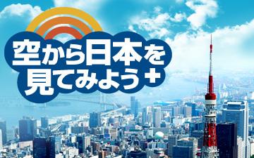 10月19日21時からBSジャパンで円覚寺が放送されます。