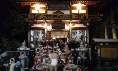 氷点下でもふんどし一丁。円覚寺の裸参り氷点下でもふんどし一丁。産土講(おぼつなこ)です。