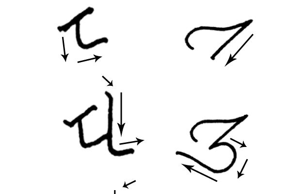 【ペン写経】光明真言の書き方